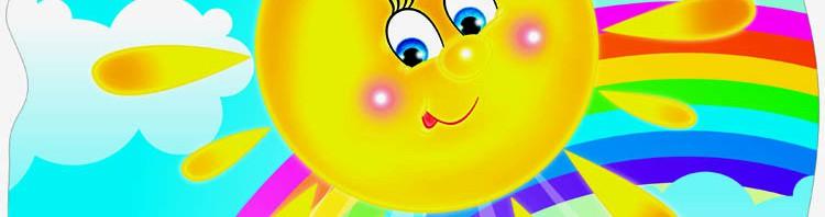 солнышко3